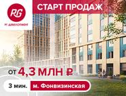 ЖК «Фонвизинский» Открылся новый офис продаж